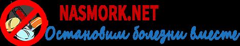 Логотип сайта Остановим Болезни Вместе